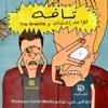 (Anas Arabi & Koos) Tafeh تافه ft. Tim Granite