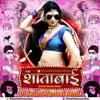 Shantabai - Marathi Song - Remix By Dj Satish Mumbai
