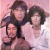 Upakan - Tito, Vic & Joey (Acoustic Cover)