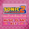 Sonic Advance 2 - Music Plant Act 1 (Reimagined)