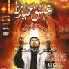 Ali Safdar - Chalo Chalo Mere Humrah - Ishq-e-Haider (2013)