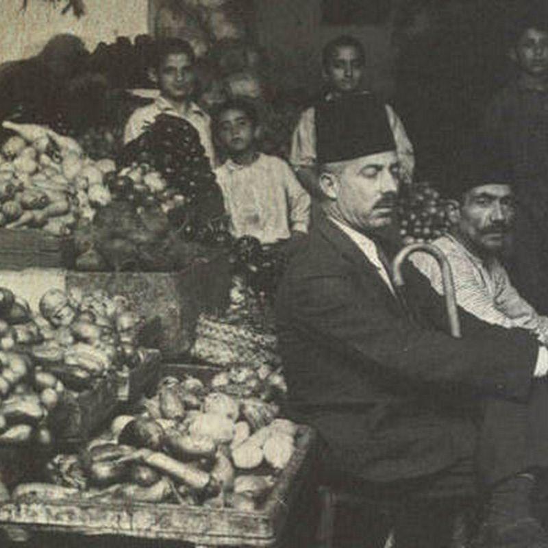 Men of Capital in Mandate Palestine   Sherene Seikaly