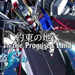 Nami Tamaki - Promised Land