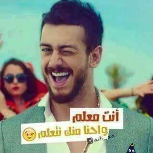 Saad Lamjarred Lm3allem Mp3 By Abdallah El King On Soundcloud