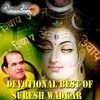 Maan Mai Sradha