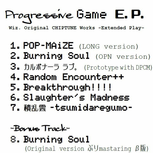 Progressive Game E.P. XFD SAMPLE
