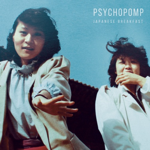 Japanese Breakfast - Everybody Wants To Love You