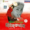 Anaganaga Avunanna Kadanna Movie Song Hip Hop Remix By Djvinod Mp3