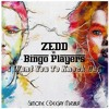 Zedd Vs. Bingo Players - I Want You To Knock Out (Simone C-DeeJay Mashup)