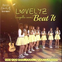 Beat It (Acapella Cover) by Lovelyz at KBS Yoo Heeyeol's Sketchbook