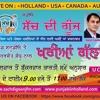 Beparwaah (2012) - Idu Sharif - Listen To Beparwaah Songs Music Online - MusicIndiaOnline