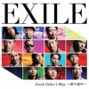 [COVER] EXILE - Each Other's Way