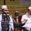 Bangla Waz Abdullah Al Baki Ghughumari uttarpara