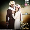 Mere Maula Aaaa Bg Tune | Razia Sultan | & Tv