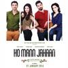 Shakar Wandaan - Asrar Shah (Ho Mann Jahaan OST)