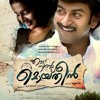 Mukkathe Penne - Official  Song HD - Ennu Ninte Moideen - Prithviraj - Parvathi