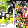 Dragon Ball Z Budokai Tenkaichi 3 Intro  Musica Completa
