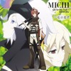 Cry for the Truth - Rokka no Yuusha OP
