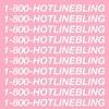 Hotline Bling [Drake & Justin Bieber Remix]