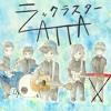 「ZATTA」全曲試聴(11/3更新)