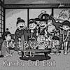 はなまるぴっぴはよいこだけ Short Ver. Kanchu Dnb Edit