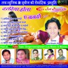 Hamar Memari Dj Songs Neeraj Tiwari Nihal