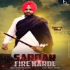 Sardar Fire Karde.feat.Bally Singh.New Song.2015.