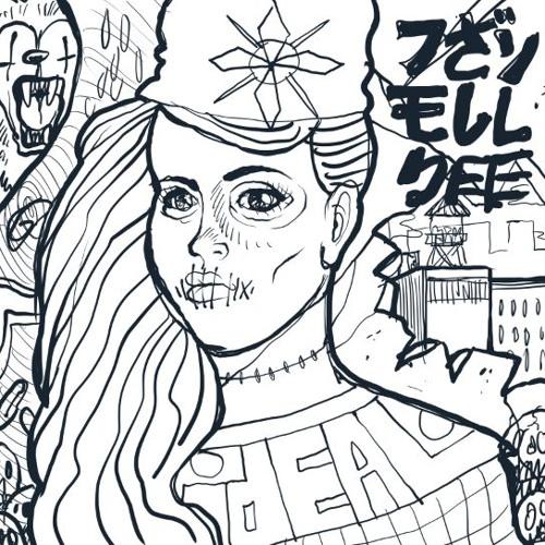 Kill Ur Cool - MODEL 86 Kill Remix