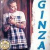 GINZA - J BALBIN -REMIX- [DJ MANUU]