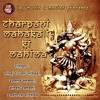 Darsan De Gayi Maiya (Bhakti Mix)NeerajTiwari Nihaal Mp3