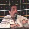 Barzakh e Wilayat - Allama Ghazanfar Abbas Tonsvi