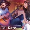 Dil Kare By Atif Aslam