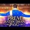 Aaj Unse Milna Hai_ Prem Ratan Dhan Payo