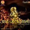 Diwali Ka Din
