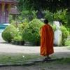 Advaita - Meditatie