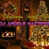 Christmas Song Mix