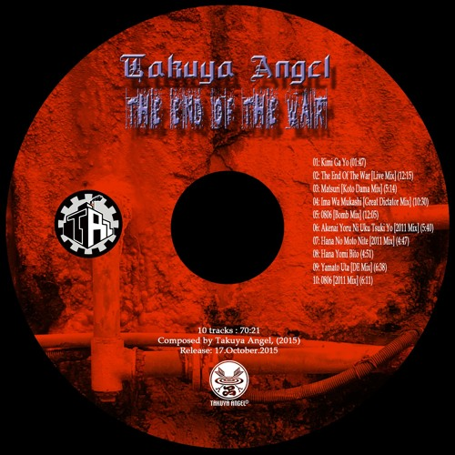"""3rd Album """"The End Of The War (2015)"""