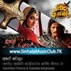 Ape Wela ( Jodha Akbar Theme Song 3 ) - Surendra Perera and Sashika Nisansala