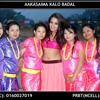 Aakasai Ma Kaalo Badal HD Master