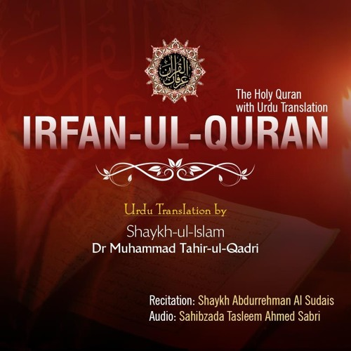 Irfan-ul-Quran (Holy Quran with Urdu Translation) by