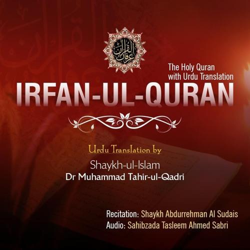 2  al-Baqarah (the Cow) (Irfan-ul-Quran Urdu Translation - Audio) by