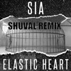 Sia - Elastic Heart (SHUVAL Remix) [FREE DOWNLOAD]