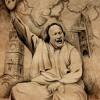 Nusrat Fateh Ali Khan Collection