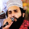 Naat ''Peer Naseeruddin Shah Sahib'' By Khalid Husnain Khalid