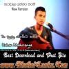 Ma Dala Yannata Tharam (Haradala Yannata Tharam New)  - Ushan Maduranga (ShaliniLanka.Com)