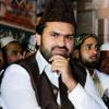 Naat By Syed Zabeeb Masood Shah Sb {assi Khushbo Sy Ldi } In Faisalabad Post By Khurram