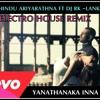Yana Thanaka Inna Samada - Mihindu Ariyaratne Ft Raj - DJ RK Lanaka Electro House Remix