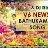V6-Bathukamma Song 2015 Dance Version-Dj Ravi Lucky &  Dj Rithesh Medak