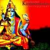 ॐSuklam Baradharam Vishnum Most Powerful Slokamॐ