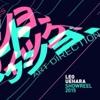 Leo Uehara ShowReel 2015 - Música Original
